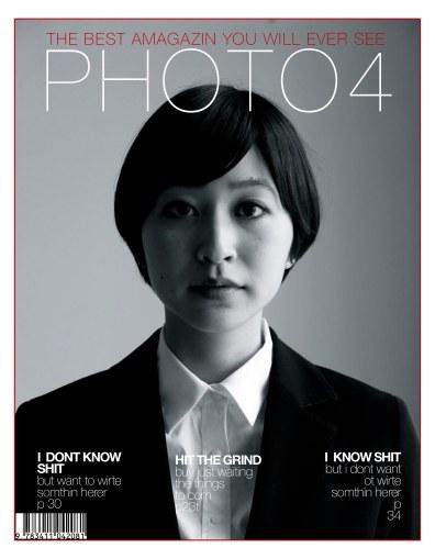 PHOTO magazin cover06